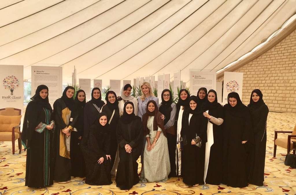 Ivanka Trump: Saudi Arabia's Progress is very Encouraging