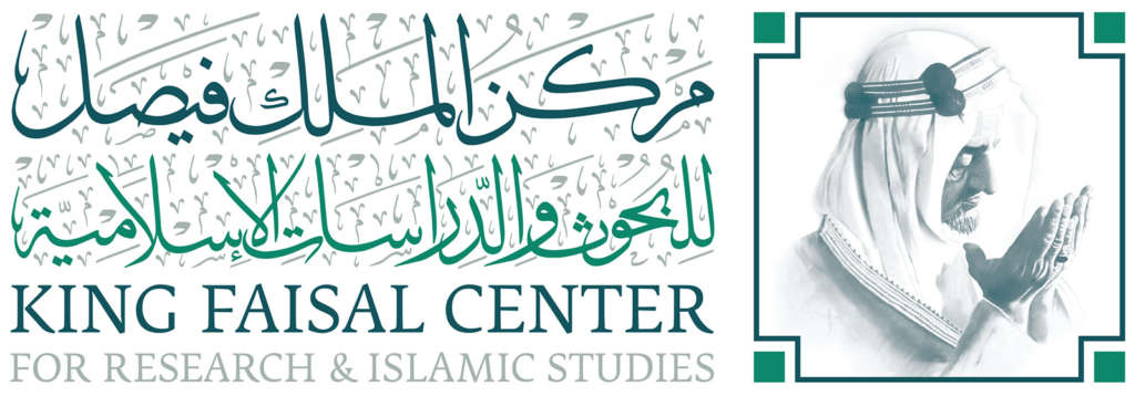 Riyadh to Host Counter-Terrorism Forum on May 21