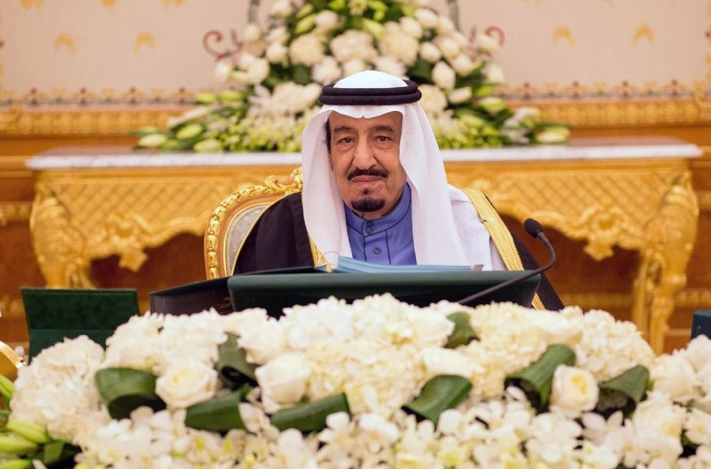 King Salman to Macron: We Look forward to Working together to Achieve Global Peace