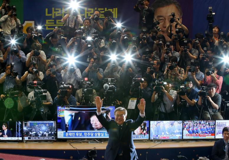 New South Korea President Vows to Defuse Tensions with North