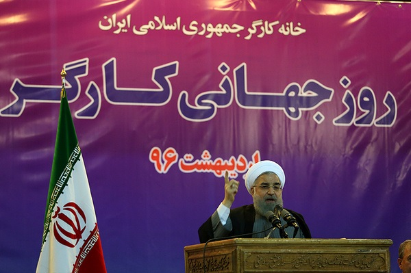 May 1 Protests Slam Rouhani for Failure to Deliver on Economic Promises