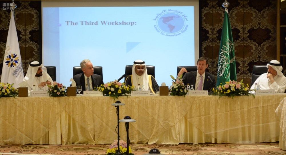 Riyadh Hosts 3rd Workshop on 'Saudi-US Relations'