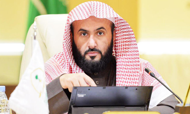 Saudi Justice Ministry: We Have Nothing to Hide in Terror-Related Affairs
