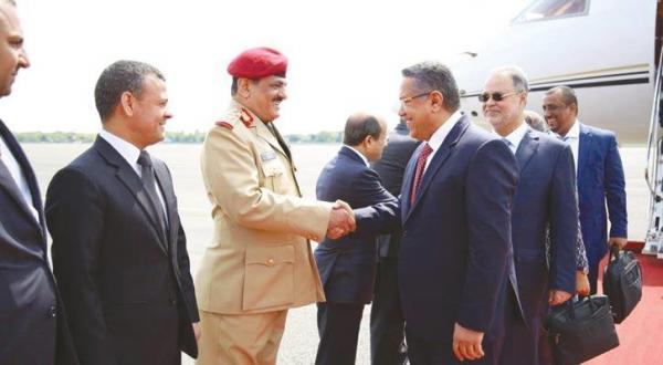 Amended UN Roadmap for Yemen: Insurgency Must Retreat from Hodeidah 1st