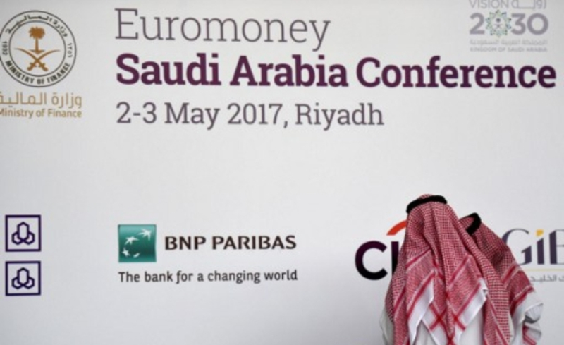 Finance Minister: Saudi Arabia Holds World's 3rd Largest Currency Reserves