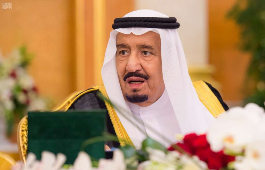 King Salman Invites Leaders to Arab, Islamic, US Summit