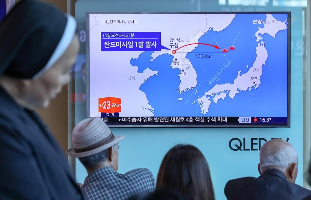 North Korea's Unidentified Missile Confuses World