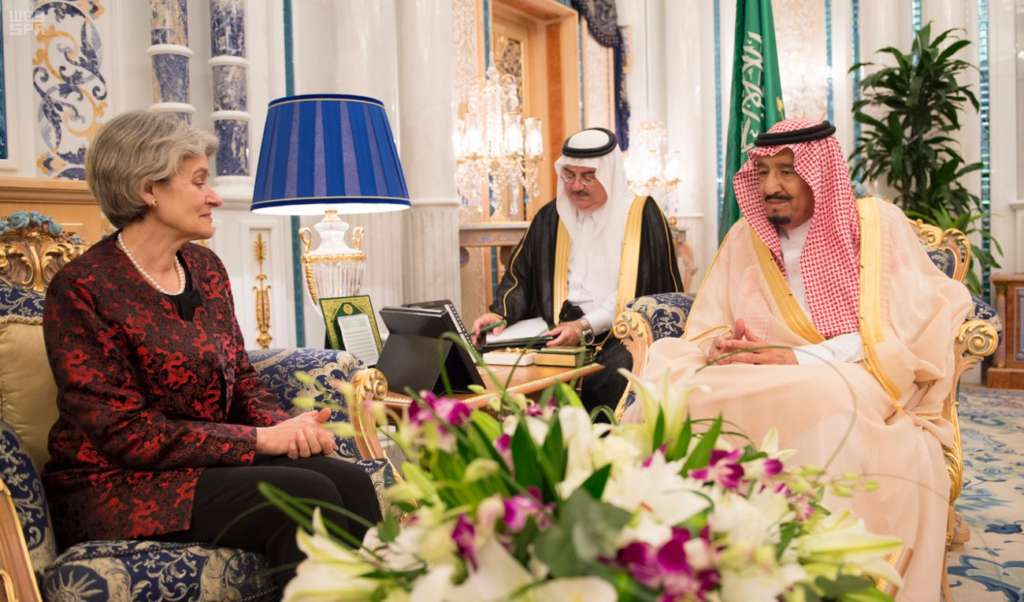Custodian of the Two Holy Mosques Receives UNESCO Chief