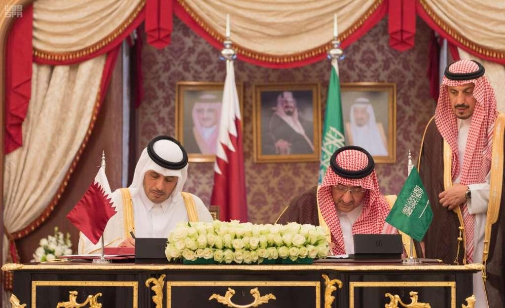 Joint Saudi-Qatari Council Convenes in Jeddah