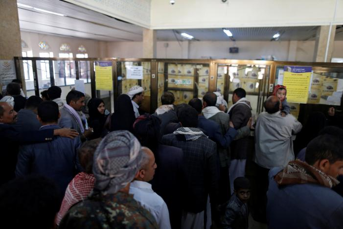 Yemeni Insurgents Arrest Coup Leaders Protesting Unpaid Salaries in Sana'a