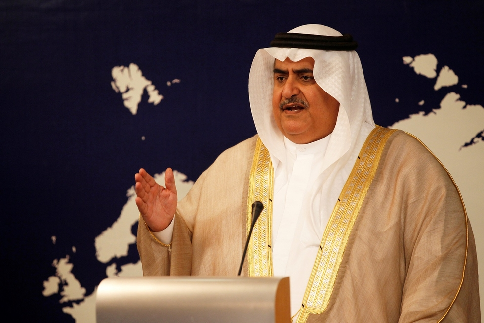 Hacker of Bahrain Foreign Minister's Twitter Account Identified