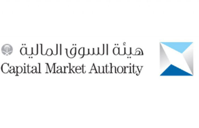 Capital Markets Authority Expects Saudi Arabia's Entry to MSCI Index in 2018