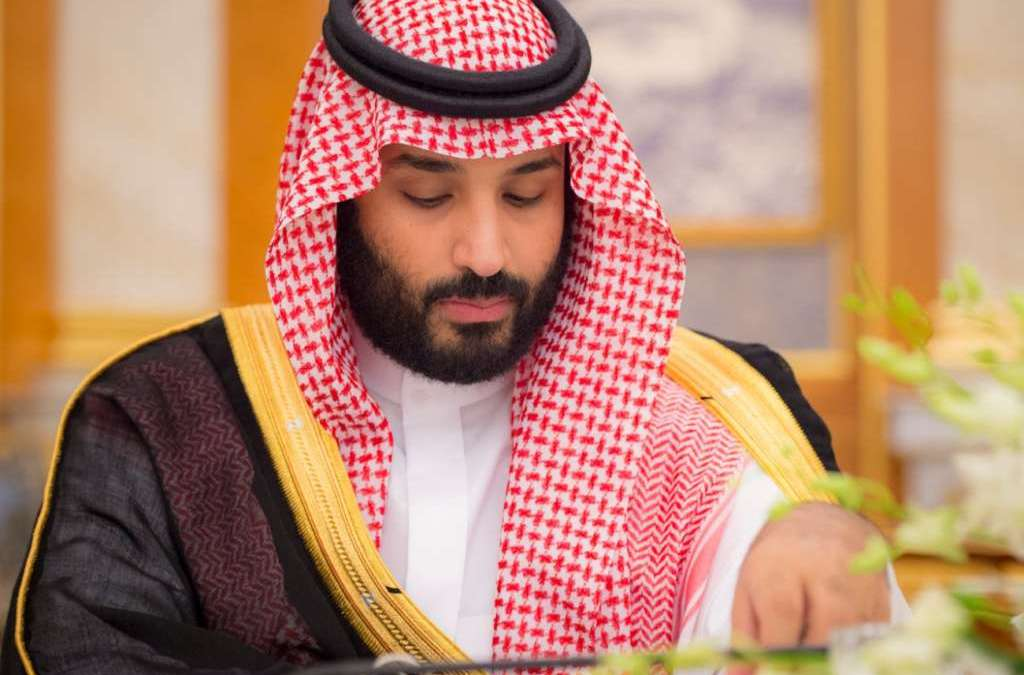 Saudi Crown Prince to al-Azhar Sheikh: We Count on Religious Institutions in Countering Extremism
