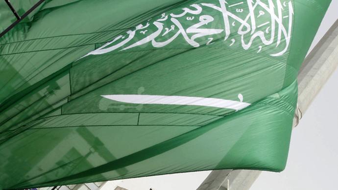 Saudi Arabia Cuts Ties with Qatar to 'Protect itself from Terrorism'