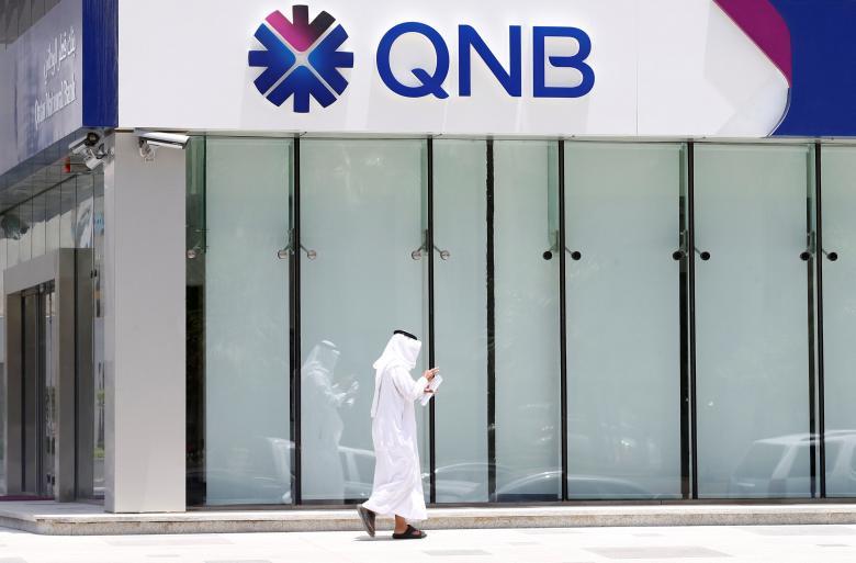 Qatari Banks to Undergo Short-Term Deposit' Drying up