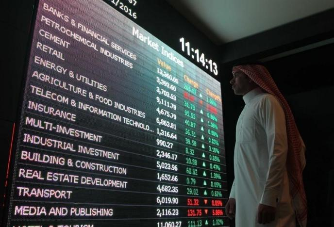 Appointment of Crown Prince Pushes Stock Market above 7,300 Points