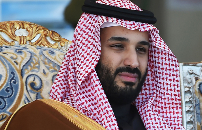 Prince Mohammed bin Salman, the Saudi Ruling System