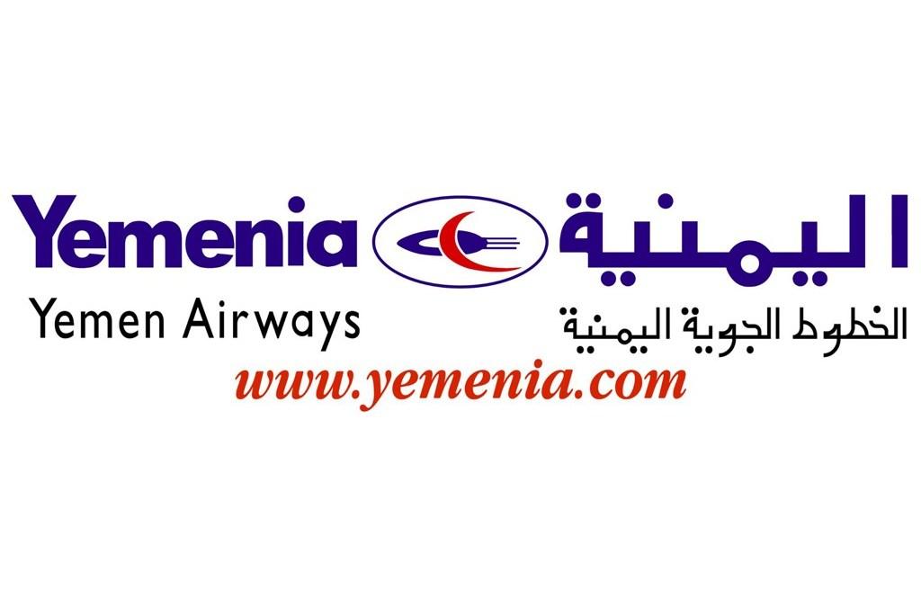 Yemeni Airplane Makes Emergency Landing in Aden