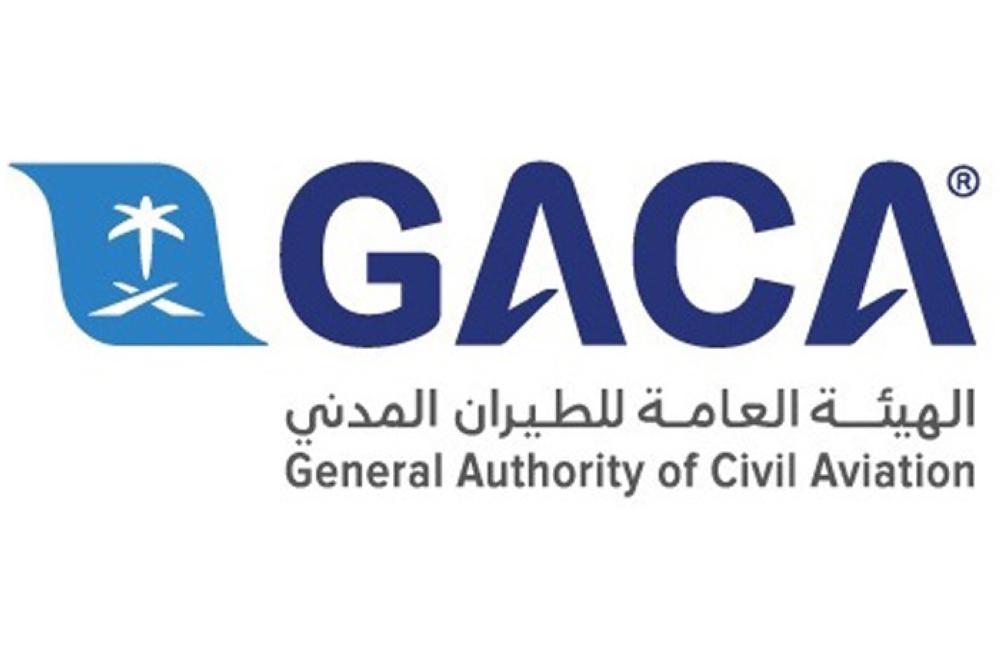 Quartet Boycotting Countries Allocate Emergency Corridors for Qatari Planes