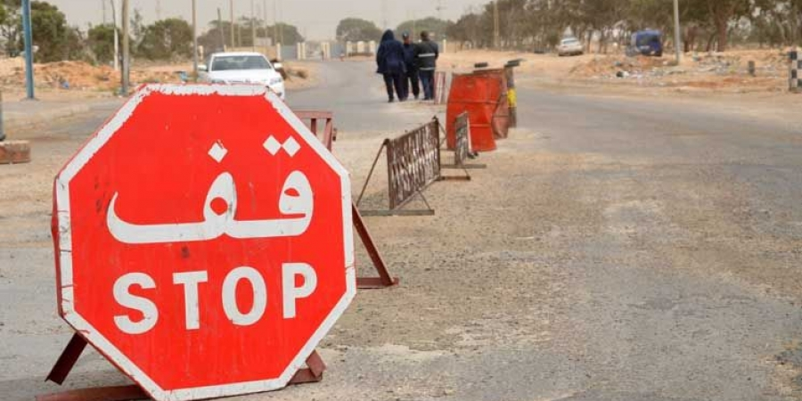 Tunisia Arrests Smugglers on Libyan Border