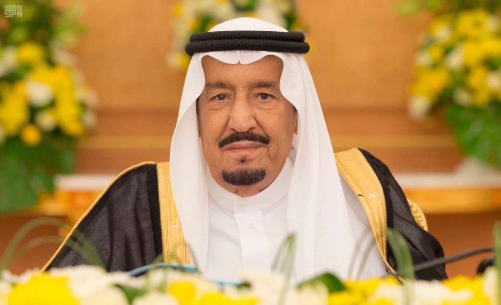 Saudi Arabia Reiterates Need to Continue Efforts to Dry up Terrorism Financing