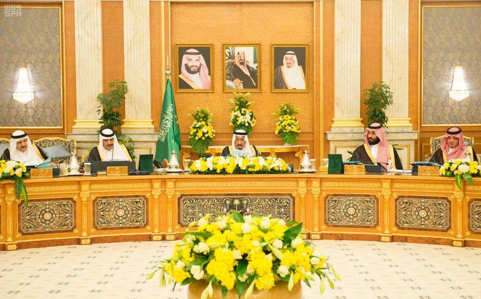 King Salman Chairs Saudi National Cabinet Session