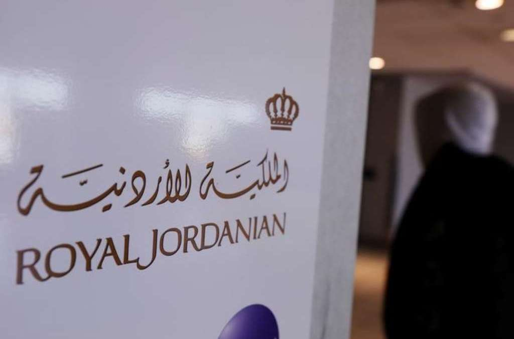 Jordan's Tourism Income Up 14.5% in Six Months