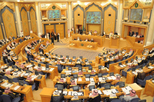 Saudi Shura Council Approves Added Value Tax Draft