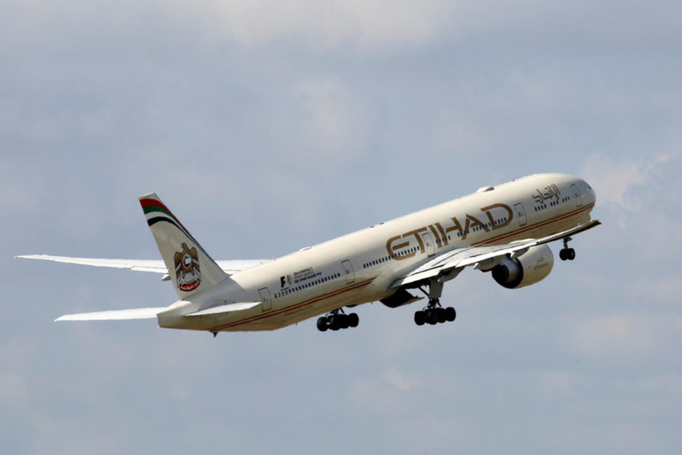 Etihad Airways Sells Stake in Swiss Carrier Darwin Airline