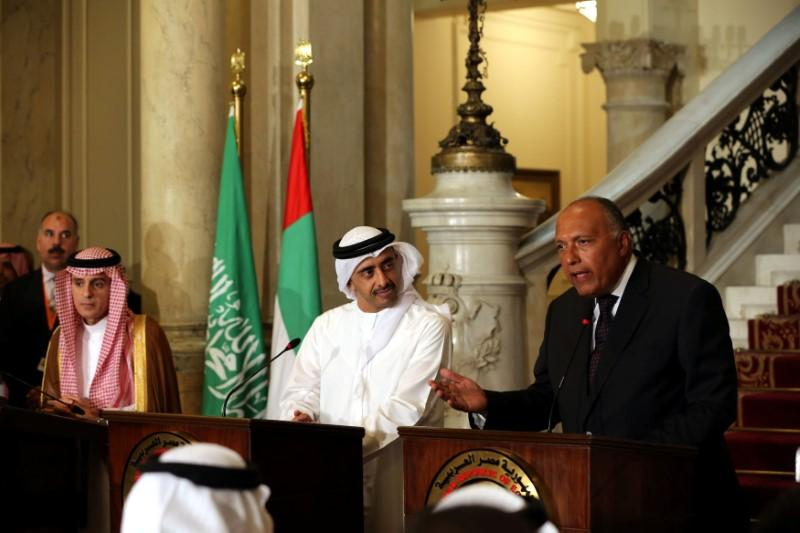 Riyadh Calls Doha's Demand to Internationalize Holy Hajj 'Declaration of War'