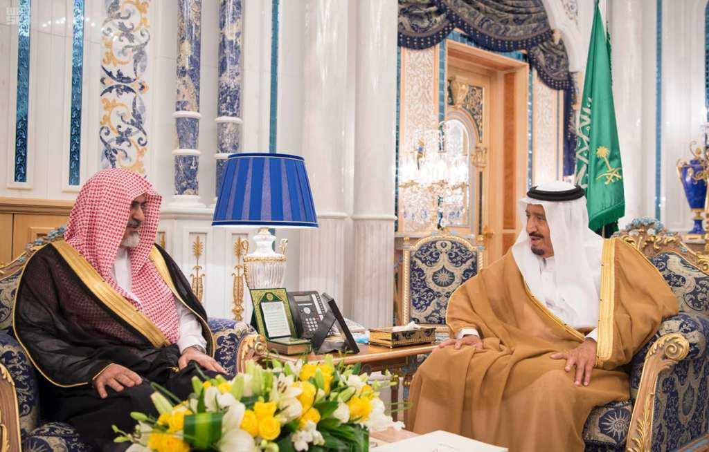 Custodian of the Two Holy Mosques Receives Honorary Doctorate Degree in Service of Holy Quran, its Sciences