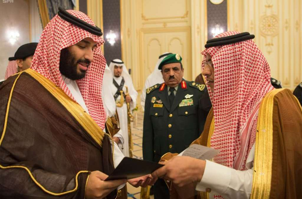 Vice Custodian of the Two Holy Mosques Receives Princes, Scholars, Ministers, Citizens