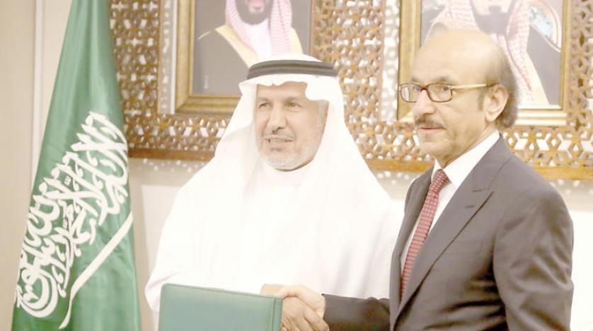 Yemeni Minister: 'International Organizations' Financial Activity to Undergo Close Monitoring'