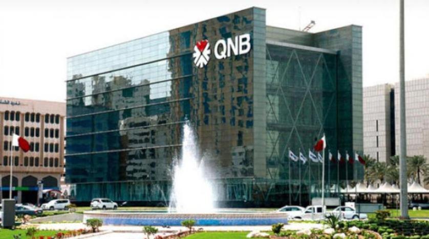 Qatar Banks Face Urgency to Secure Funds