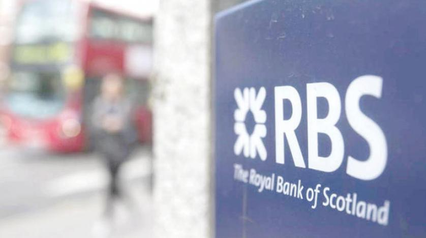 Royal Bank of Scotland: First UK Bank to Disregard Brexit