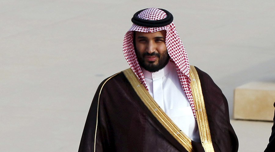 Saudi Crown Prince Launches Global Tourism Project