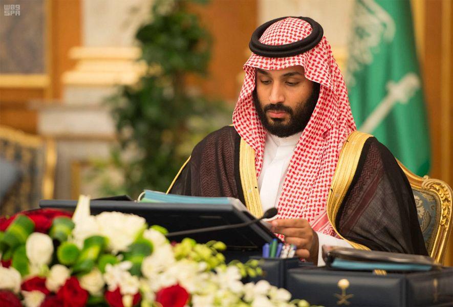 Saudi Cabinet Reiterates Kingdom's Constant Rejection of Terrorism