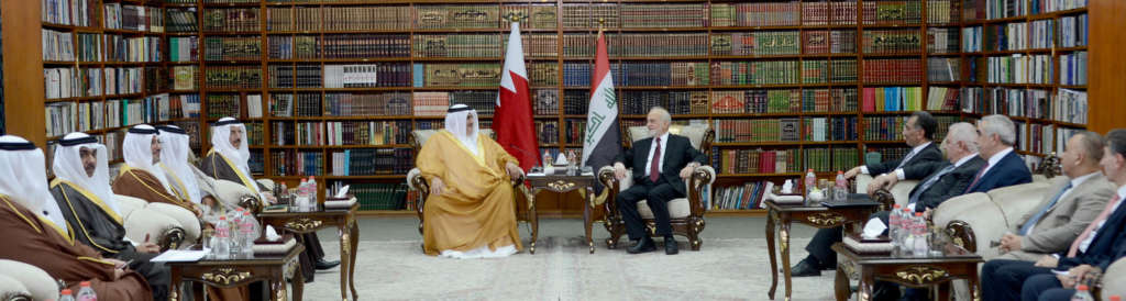 Bahrain FM Discusses Regional Issues with Iraqi Officials