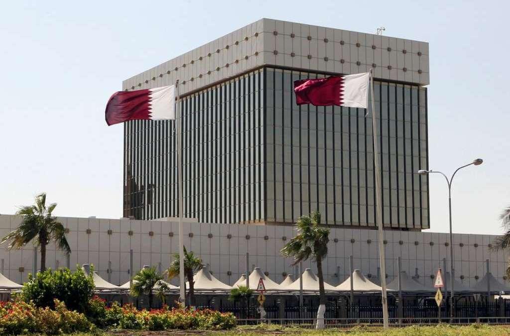 Moody's: Qatar Govt. Capacity to Support Banks is Weak