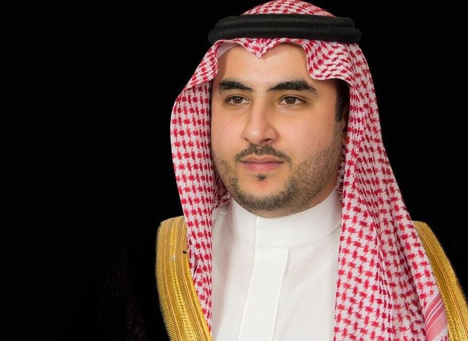 Saudi Ambassador to US Sees 'Great Progress' in Riyadh-Washington Ties under Trump