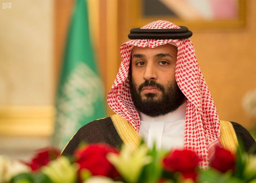 Saudi Arabia Reiterates its 'Firm' Stance on Syrian Crisis