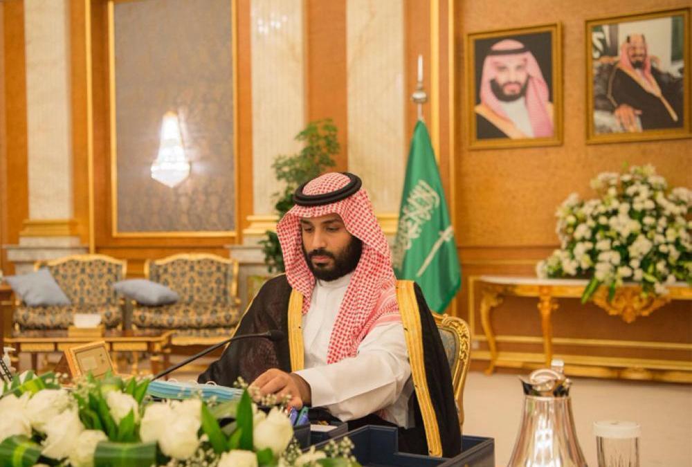 Saudi Arabia Welcomes Concluding Statement of 'Anti-Terror Quartet'