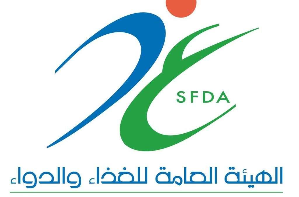 Saudi Arabia Prepares Plan to Control Ports, Food Facilities during Hajj Season