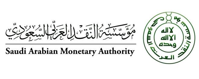 25 Saudi Insurance Companies Achieve Growth in H1 2017
