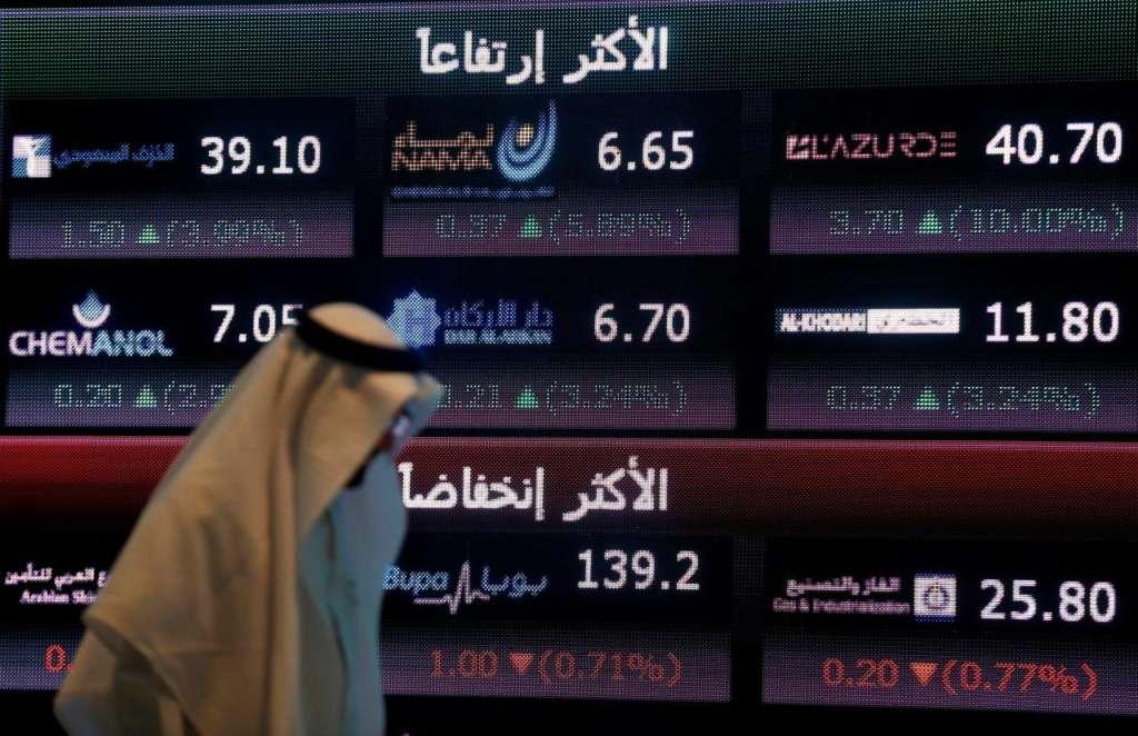 Foreign, Gulf Investors Boost Saudi Stock Exchange