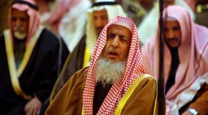 Saudi Grand Mufti: Calls to Internationalize the Two Holy Mosques are 'Malicious'
