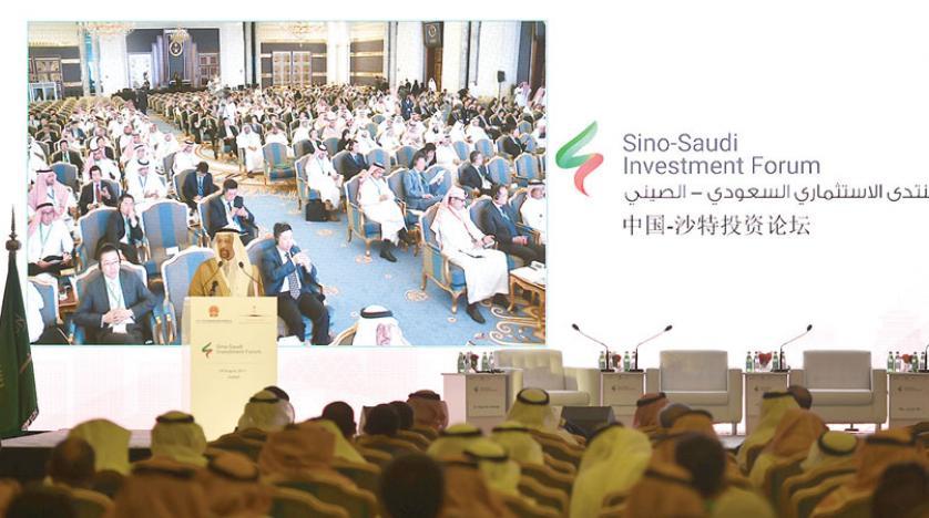 $20 Billion Sino-Saudi Agreements, 11 Investment Licenses