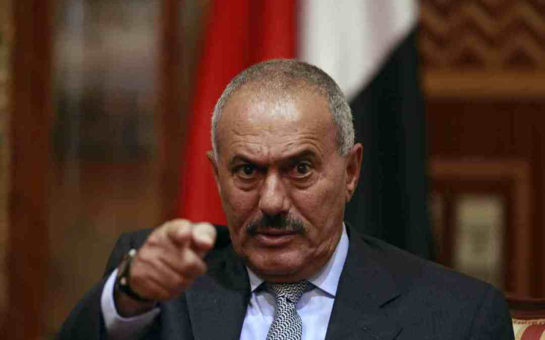 Sana'a Strained as Saleh Loyalists Gather for People's Congress Annual Ceremony