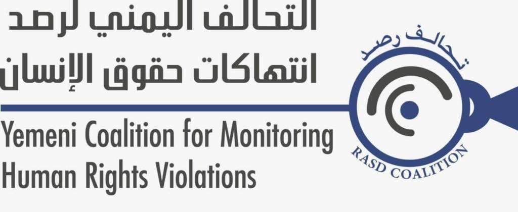 Yemen: About 55,000 Documented Human Rights Violation Cases in Six Months