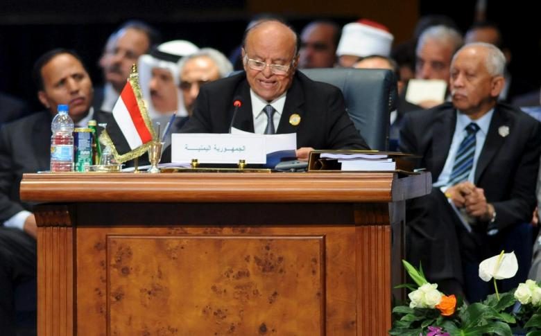 Hadi Urges Britain to Activate 'Friends of Yemen'